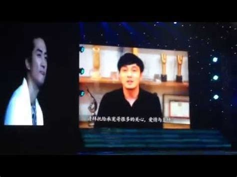 best wishes from beijing live 22 8 2014 song seung heon beijing fans meeting 2014