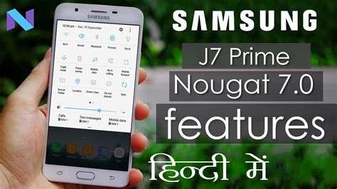 Samsung J7 Prime Nougat Samsung J7 Prime Nougat Update And Features Samsung