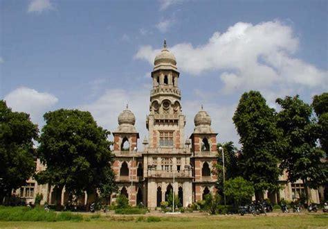 Micrsoft Mba by Maharaja Sayajirao Vadodara Tourism Hubs