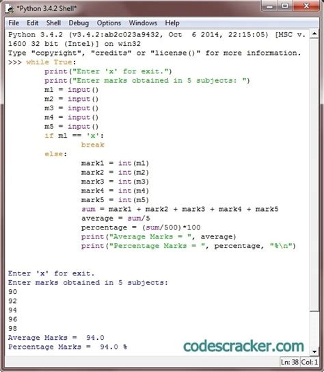 python tutorial calculator python program to calculate average and percentage marks