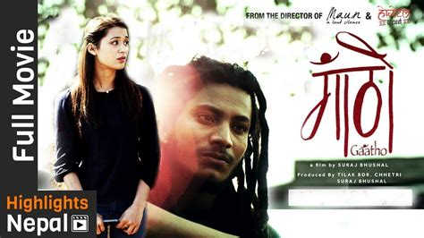 film 2017 nepali gaatho new nepali full movie 2017 ft najir hussain