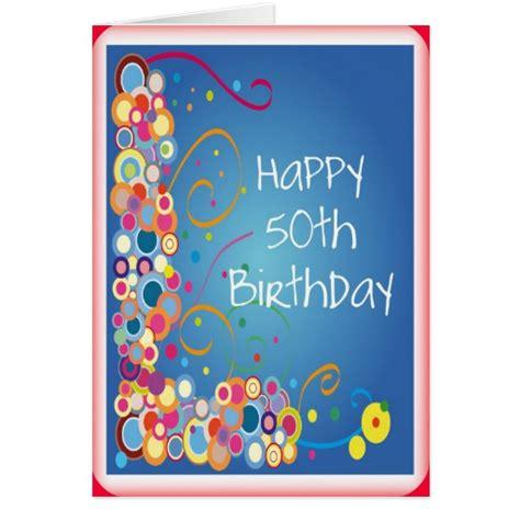 50th Birthday Cards Uk 50th Birthday Card Zazzle