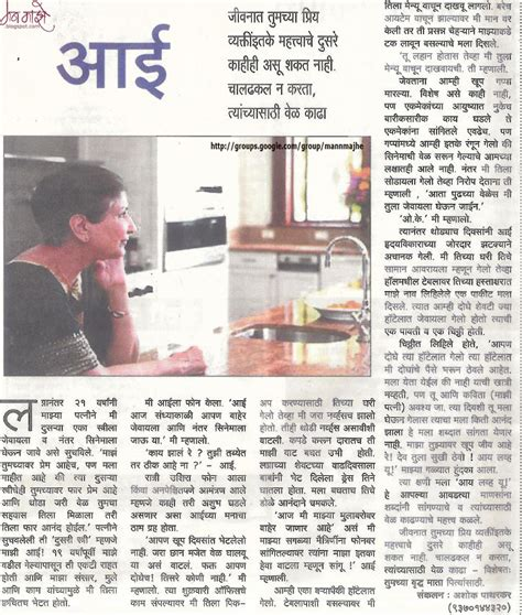 marathi sambhog katha to read marathi chavat katha with photo auto design tech