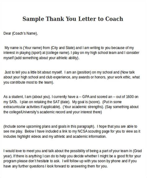 Sle Thank You Letters To Coach 6 Exles In Word Pdf