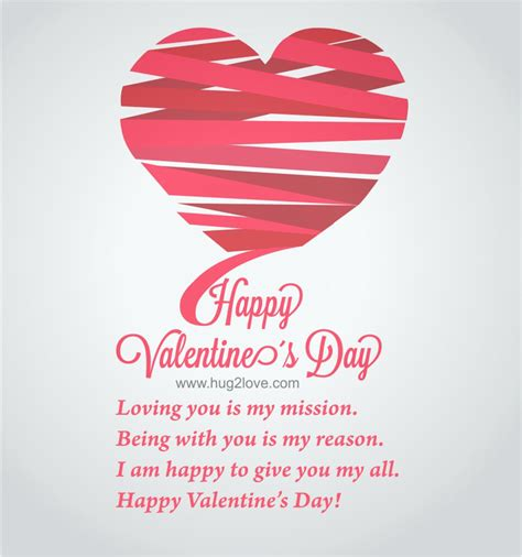 happy valentines day images to on 25 most valentines day quotes with images