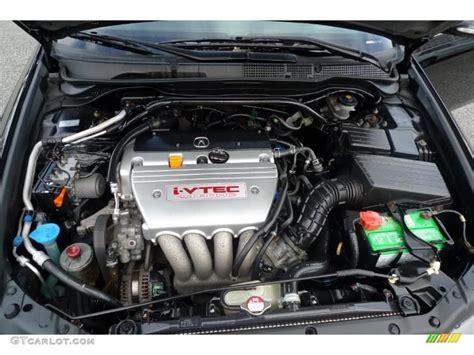 2004 acura tsx sedan 2 4 liter dohc 16 valve vtec 4