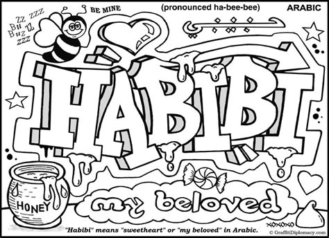 word love graffiti coloring pages