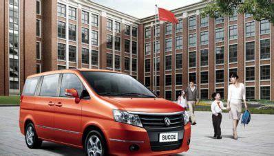 Karpet Mobil Next Level Luxury Untuk Nissan Fairlady Z 1 Set hari ini zna succe mpv murah dari negeri tirai bambu resmi