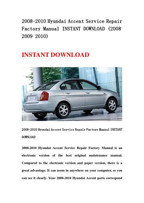 car service manuals pdf 1993 mazda navajo electronic throttle control service manual 2010 hyundai accent service manual handbrake 2010 hyundai accent se 5spd