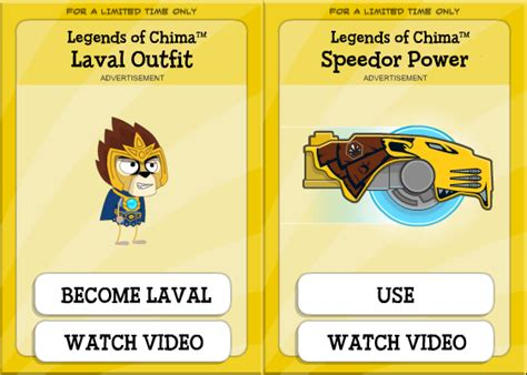 Lightning Lava L by Fuzzy B S Poptropica Legends Of Chima Advertisement