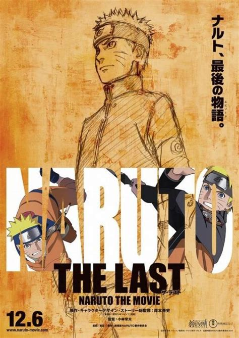 film naruto dernier un dernier tome pour 171 naruto 187 le manga s arr 234 te en novembre