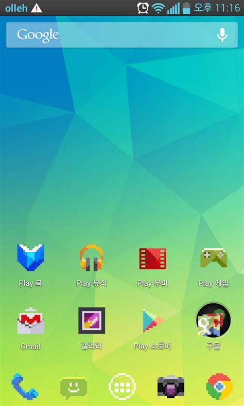 download theme android apk gratis 8 bit icon theme free 2 80 apk download android