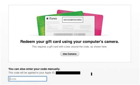 Scan Amazon Gift Card - apple snuck in a sweet little feature in the latest update to the famous software