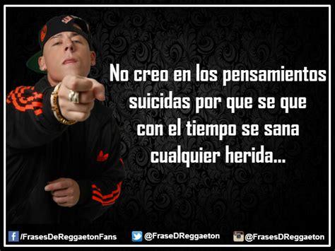 imagenes de reggaeton con frases de canciones imagenes de reggaeton imagenes de frases de reggaeton im 225 genes de 10