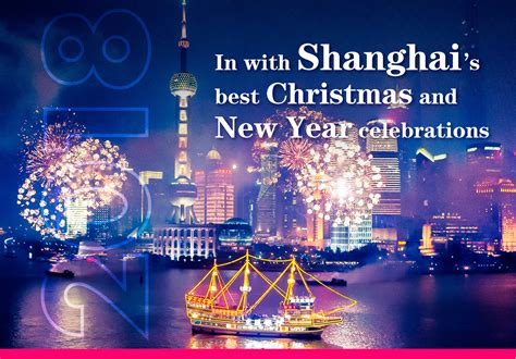 new year activities shanghai 2018 new year the official shanghai travel website