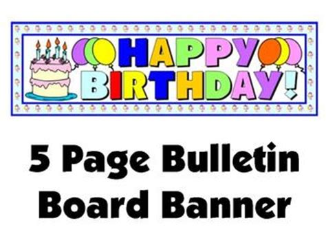 birthday bulletin board templates balloon birthday templates by heidi mcdonald