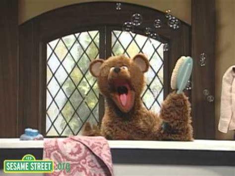 sesame street: baby bear's bath song youtube
