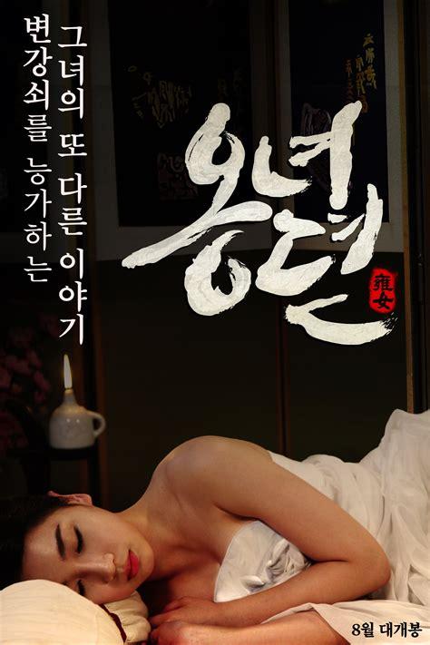 cinema 21 film korea korean movies opening today 2014 08 21 in korea