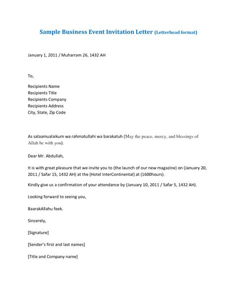 professional and simple business event invitation letter