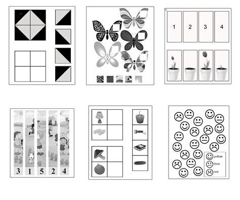 pattern challenge worksheet lalalogic preschool curriculum