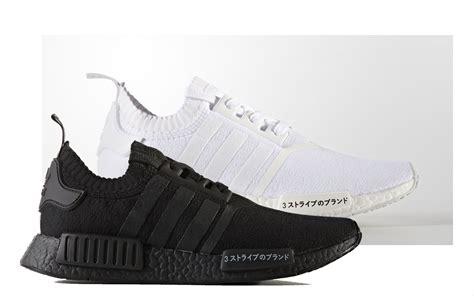 Adidas Nmd R1 Sashiko Japan White Po now available adidas nmd r1 pk japan quot black quot quot white quot soleracks