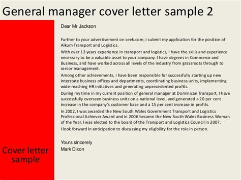 Hotel General Manager Cover Letter by General Manager Cover Letter