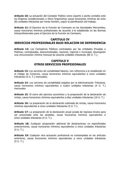 honorarios del contador publico 2016 tabla de honorario profesionales del contador publico en