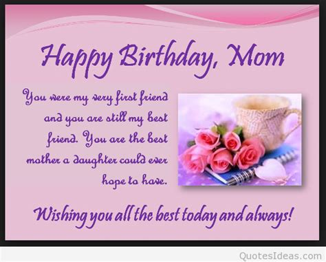 Happy Birthday Mummy Quotes Happy Birthday Mom Quotes From Son And Daughter Image