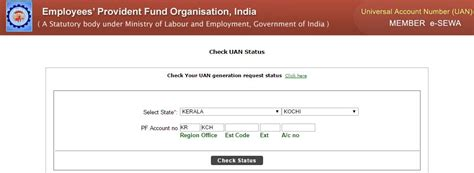 Status Search By Number Check Uan Status Epf Uan No Universal Account Number