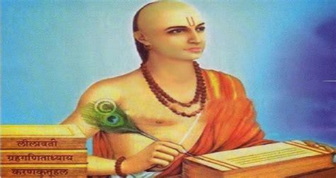 aryabhatta biography in hindi download bhaskaracharya mathematician www imgkid com the image