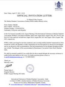 Official Visa Letter Pin April 3rd 2010 Ink Posted In Tribal Designs On
