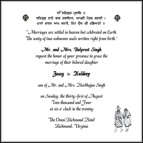 Wedding Cards Written Matter