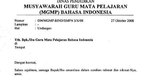 contoh surat undangan resmi yang baik dan benar contohsuratmu
