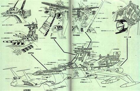 space layout en francais plan de l atlantis