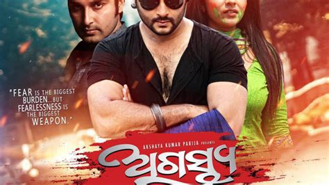 film comedy odia odia new film songs check out odia new film songs cntravel