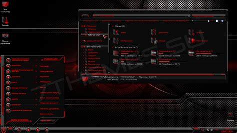 themes for windows 7 x32 hud apocalypse x32 windows 7 theme penditotis s blog