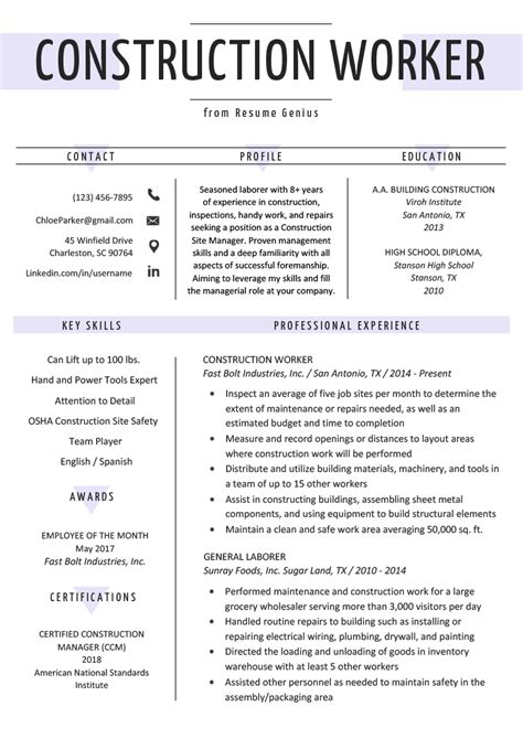 Construction Worker Resume Exle Writing Guide Resume Genius Resume Template For