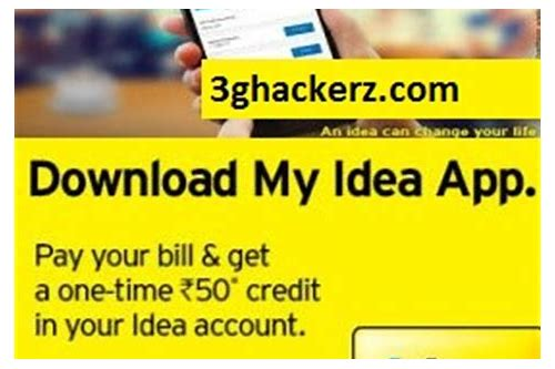 my idea app recharge coupon code
