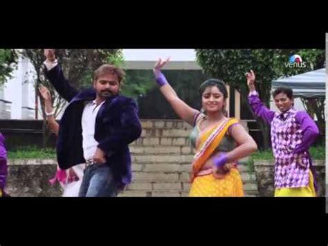 film gana suna hd bhojpuri gana doovi