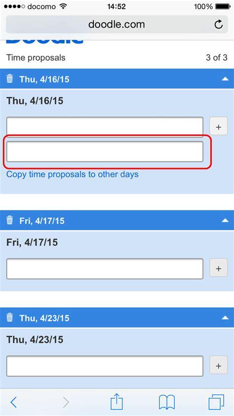 doodle login スマホのブラウザからでも簡単 登録不要で使える予定調整サービス doodle gigazine