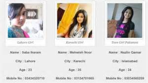 Pakistani girls mobile numbers for sale feed