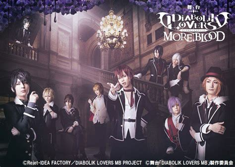 diabolik lovers anime cast diabolik lovers more blood stage play unveils main cast
