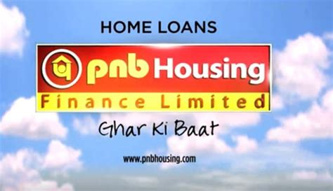 housing loan pnb pnb housing loans 28 images documents required for pnb