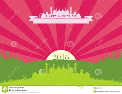 themes happy new year 2016 islamic theme happy new year 2016 stock vector image