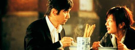 film romance et drame film chinois the longest night in shanghai 110 minutes