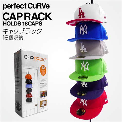 New Era Hat Rack by Criminal Rakuten Global Market Curve Cap Rack Quot Storage 18 Caprack
