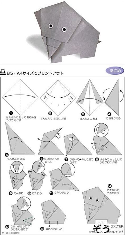 Origami Elephant Diagram - 17 best ideas about origami elephant on