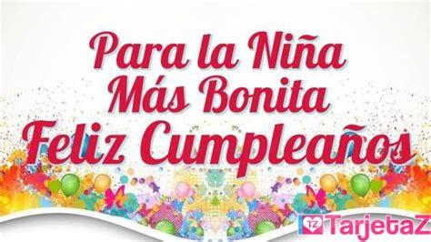 imagenes que digan feliz cumpleaños princesa tarjetas de cumplea 241 os infantiles tarjetaz