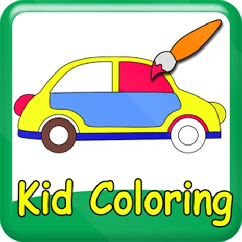 kid coloring kid paint android apps on play