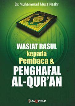 Wasiat Rasul Kepada Pembaca Penghafal Al Quran Al Q Diskon al qowam archives wisata buku islam